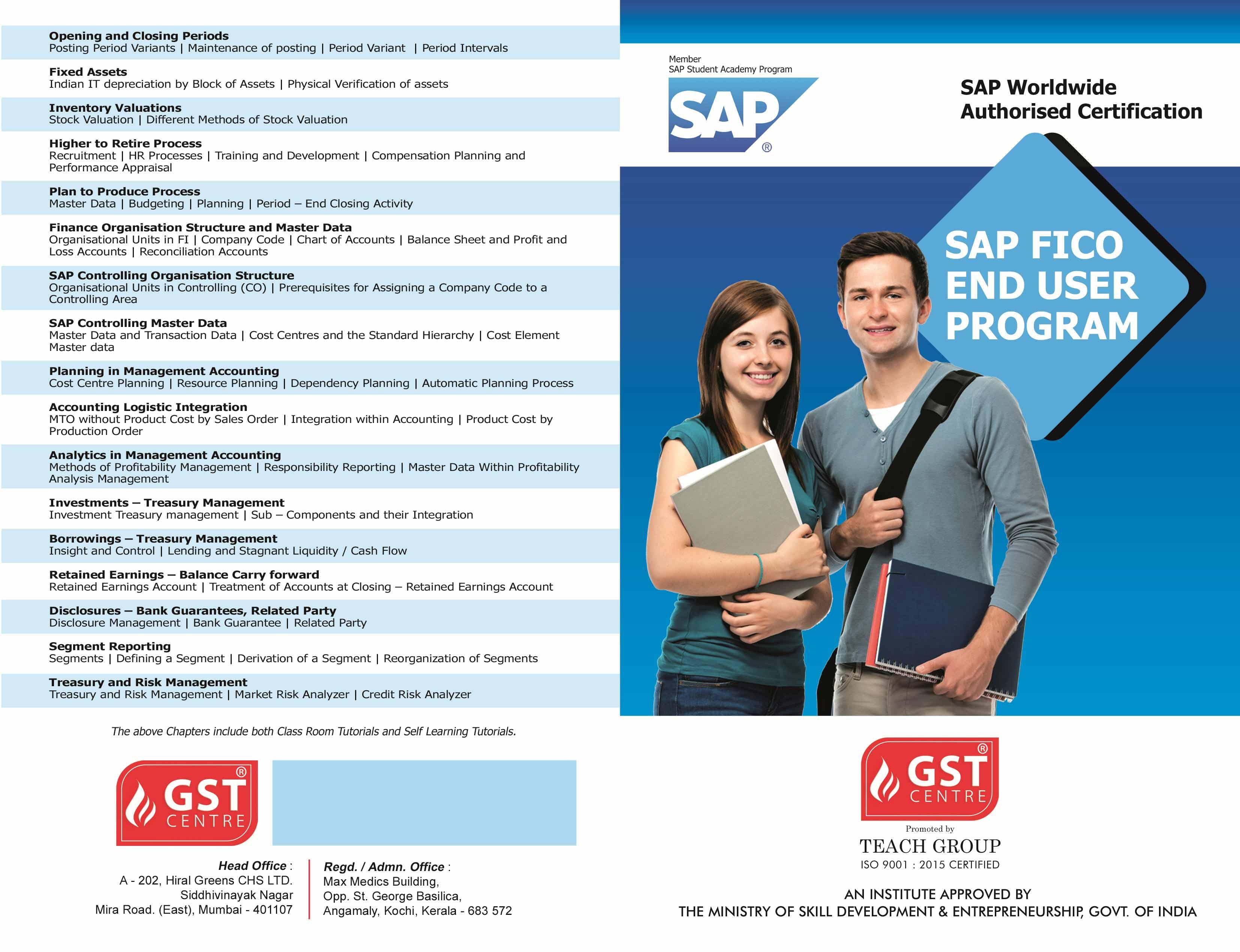GST Training Centre | Course Details